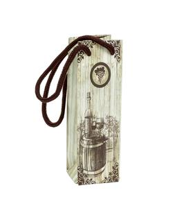 bolsa-para-botellas-color-verdoso-16x5x5